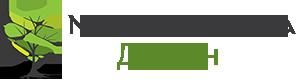 Озеленяване и поддръжка на зелени площи от Мебел,Градина – Дизайн ЕООД